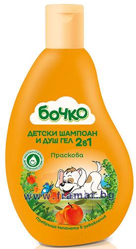 Бочко Детски шампоан-душ гел 2в1 - праскова 250 мл. 463